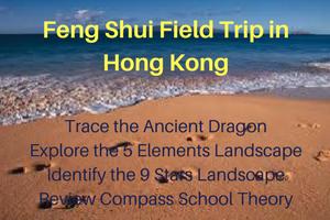 Feng Shui Field Trip